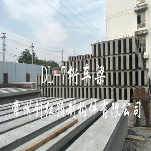 江苏上上电缆集团1000万米特种电缆项目